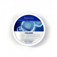 FarmStay collagen water full hydrogel eye patch Гидрогелевые патчи экстракт коллагена 60 шт.