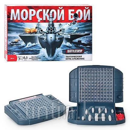 """Настольная игра """"Морской Бой"""", фото 2"""