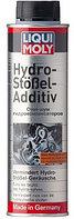 LIQUI MOLY HYDRO-STOSSEL-ADDITIV (присадка в моторное масла)