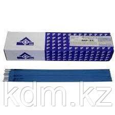 Электроды МР-3 D 5 мм