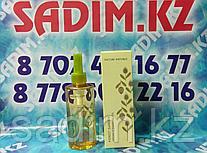 Nature Republic Forest Garden Argan Cleansing Oil - Гидрофильное очищающее масло Арганы