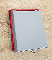 Ящик для писем и предложений