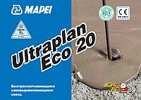 ULTRAPLAN ECO 20   , 23кг