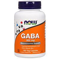 ГАМК (GABA) (гамма-аминомасляная кислота) 500 мг. 100 капсул.