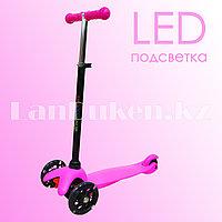 Детский самокат трехколесный с LED подсветкой колес (розовый)