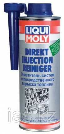 LIQUI MOLY DIREKT INJECTION REINIGER (очиститель бензина)