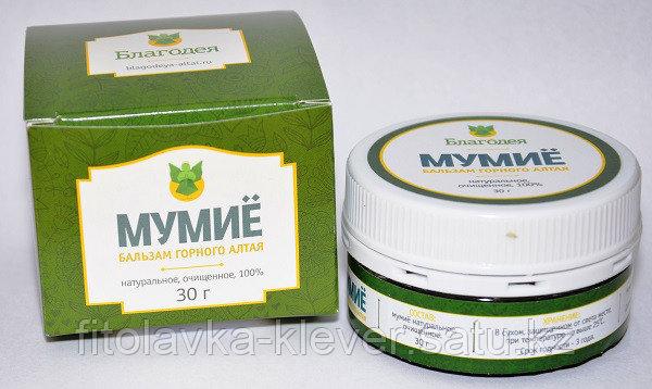 Мумие 30 грамм
