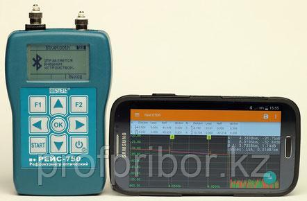 Рефлектометр оптический РЕЙС-750 Т1-1310/1550 (без измерителя оптической мощности)