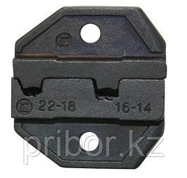 Pro`skit CP-236DF1 Насадка для обжима CP-371 (0,3-2 кв,мм)