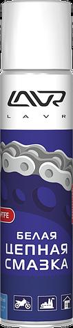 Белая цепная смазка с PTFE LAVR White chain lube with PTFE 400 мл (аэрозоль), фото 2