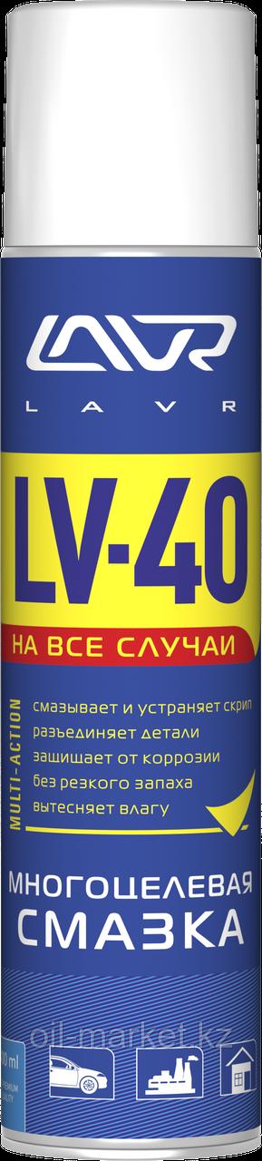 Многоцелевая смазка LV-40 LAVR Multipurpose grease LV-40 400 мл (аэрозоль)