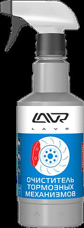 Очиститель тормозных механизмов с триггером LAVR Brake parts cleaner 500 мл, фото 2