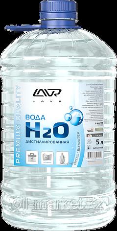 Вода дистиллированная LAVR Distilled Water 5л, фото 2