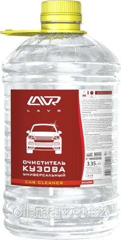Универсальный очиститель кузова LAVR Car cleaner universal 3,35л, фото 2