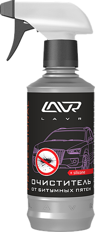 Очиститель от битумных пятен с силиконом профессиональная формула LAVR Anti Bitumen Lux 330мл, фото 2