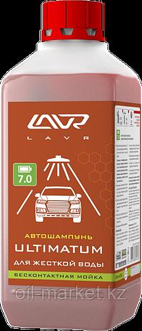 """Автошампунь для бесконтактной мойки """"ULTIMATUM"""" для жесткой воды 7.0 (1:70-100) Auto Shampoo ULTIMATUM 1,1 кг, фото 2"""
