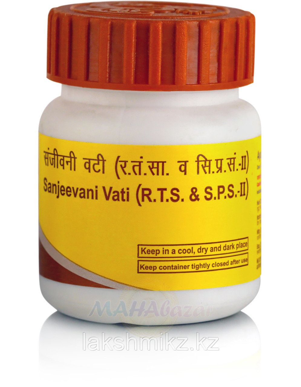 Сандживани Вати/Sanjivani Vati