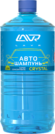 Автошампунь-суперконцентрат Crystal 1:120 - 1:320 LAVR Auto Shampoo Super Concentrate, 1000мл (12шт, фото 2