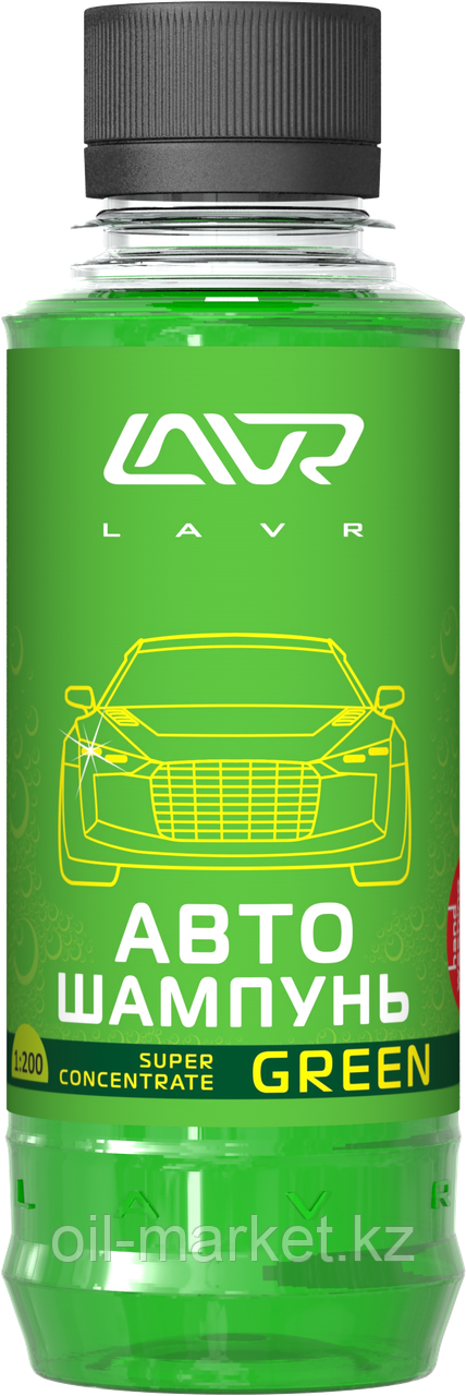 Автошампунь-суперконцентрат Green 1:120 - 1:320 LAVR Auto Shampoo Super Concentrate, 185мл