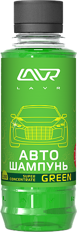 Автошампунь-суперконцентрат Green 1:120 - 1:320 LAVR Auto Shampoo Super Concentrate, 185мл, фото 2