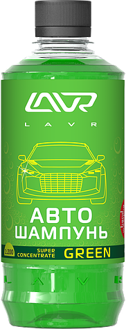 Автошампунь-суперконцентрат Green 1:120 - 1:320 LAVR Auto Shampoo Super Concentrate, 450мл, фото 2