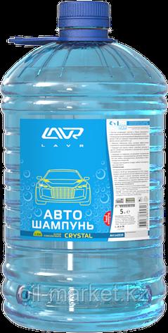 Автошампунь-суперконцентрат Crystal 1:120 - 1:320 LAVR Auto Shampoo Super Concentrate, 5л, фото 2