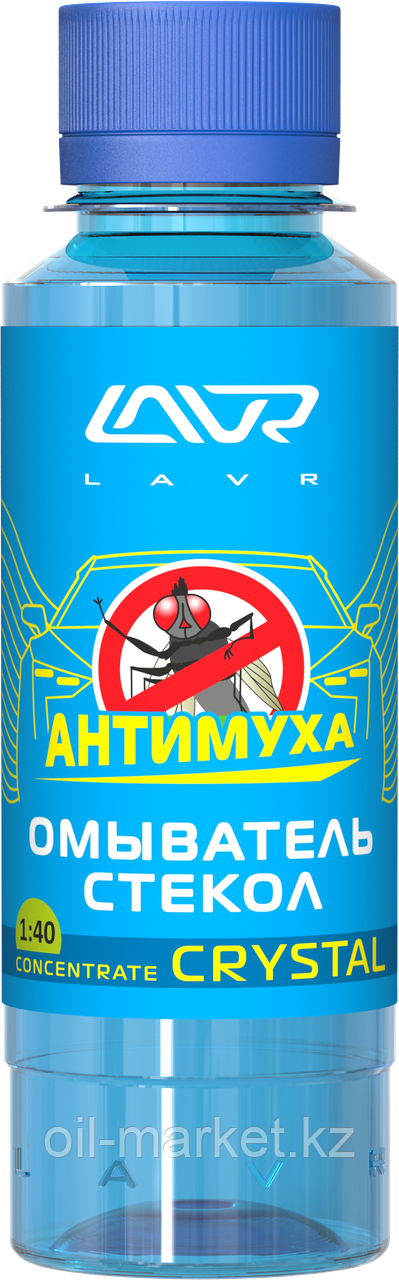 Омыватель стекол  концентрат Анти Муха Crystal  LAVR Glass Washer Concentrate Anti Fly 120мл