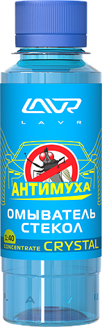Омыватель стекол  концентрат Анти Муха Crystal  LAVR Glass Washer Concentrate Anti Fly 120мл, фото 2