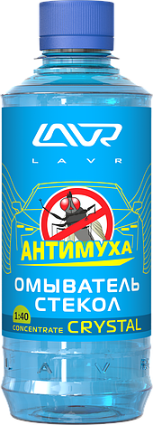 Омыватель стекол концентрат Анти Муха Crystal LAVR Glass Washer Concentrate Anti Fly 330мл, фото 2