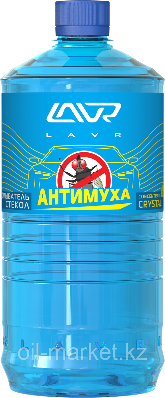 """Омыватель стекол концентрат """"Анти Муха"""" Crystal LAVR Glass Washer Concentrate Anti Fly 1000мл"""