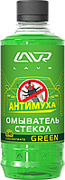 "Омыватель стекол концентрат ""Анти Муха"" Green LAVR Glass Washer Concentrate Anti Fly 330мл"