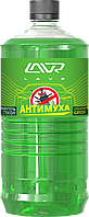 "Омыватель стекол концентрат ""Анти Муха"" Green LAVR Glass Washer Concentrate Anti Fly 1000мл"