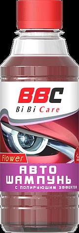 Автошампунь с полирующим эффектом цветочный BiBiCare 280 мл, фото 2