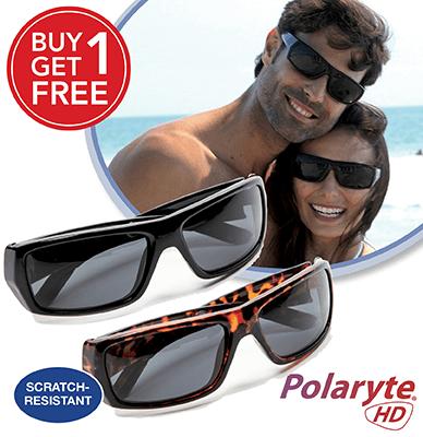Поляризованные очки Polaryte HD (в подарок вторая пара + чехол)