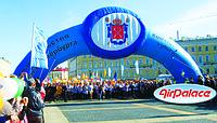 Арка Королевская - большая арка для мероприятий