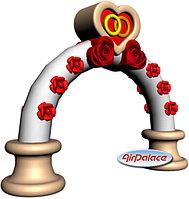 Арка Соединение сердец для свадебных торжеств