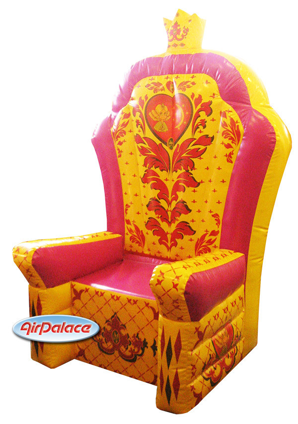 Большая надувная фигура Трон королевский