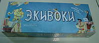 Настольная игра Экивоки, 2 издание, фото 1