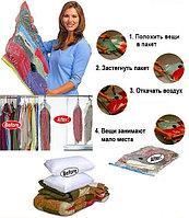 Вакуумные пакеты для хранения одежды, постельных принадлежностей и мягких игрушек 50*60