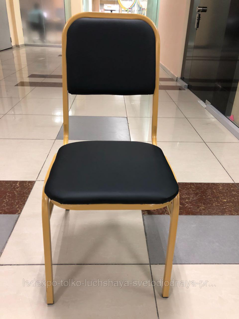 Металлический банкетный стул - Лора