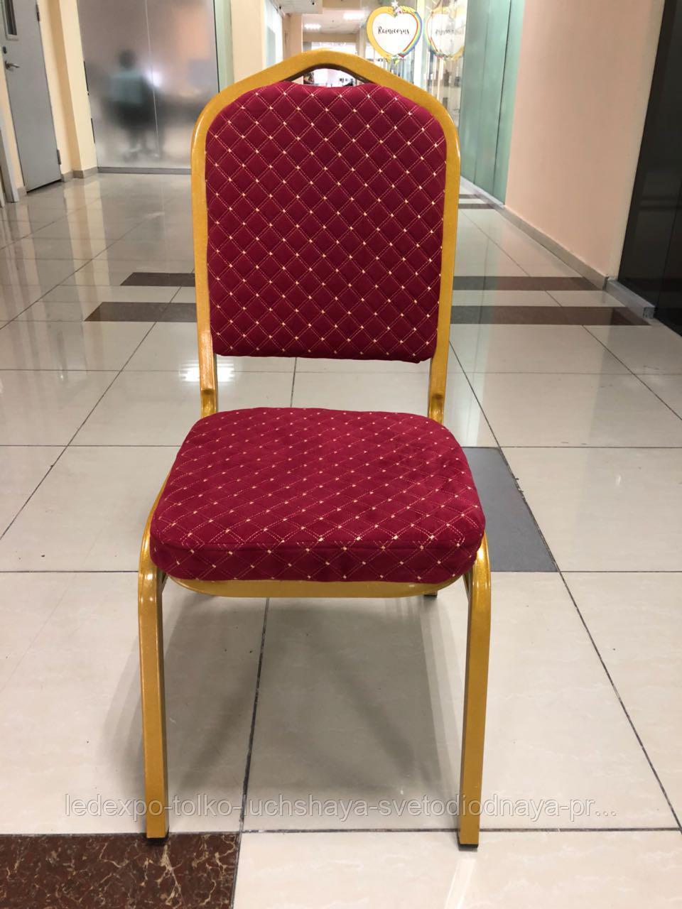 Металлический банкетный стул - Венский