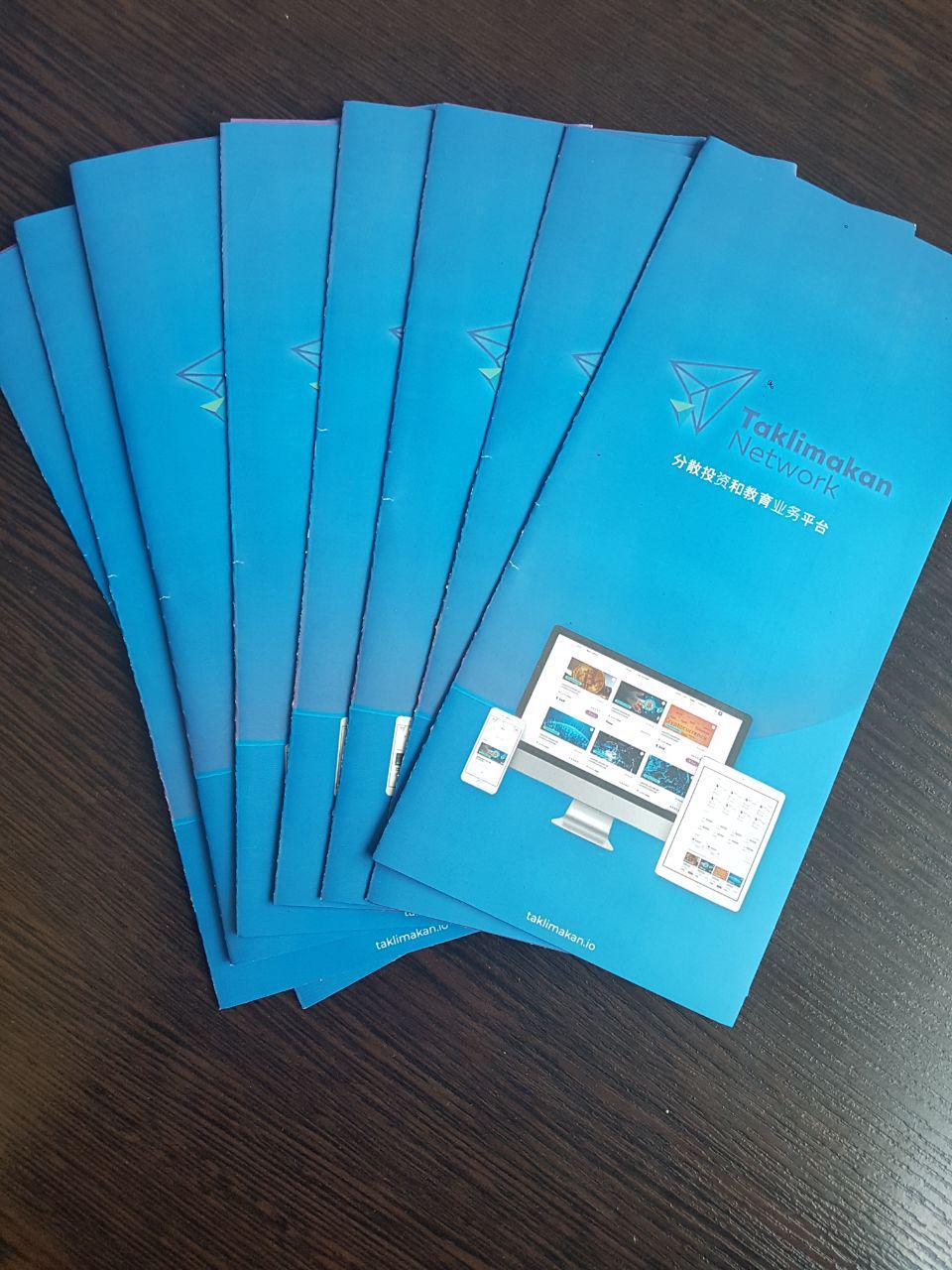 Буклеты и лифлеты на заказ по индивидуальному заказу