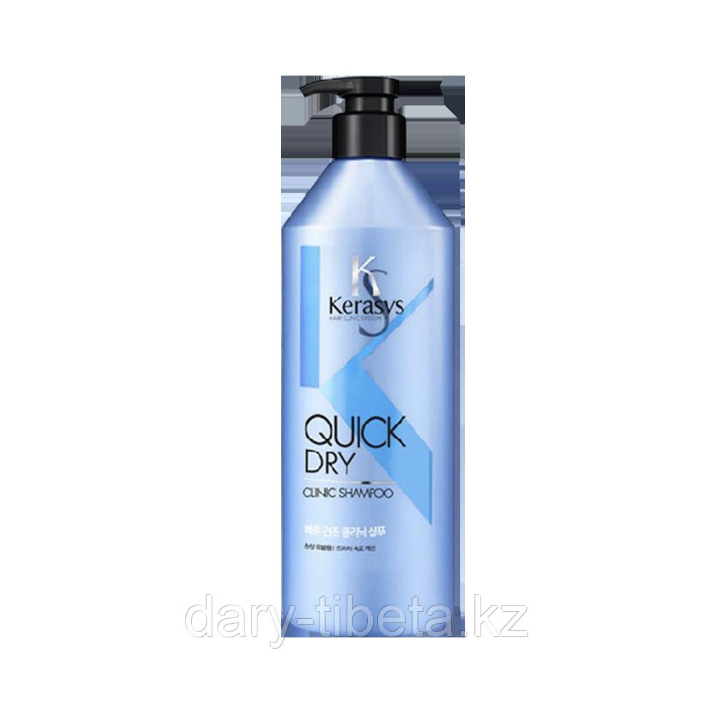 Kerasys Clinic Quick Dry-Шампунь для быстрой сушки и поврежденных волос