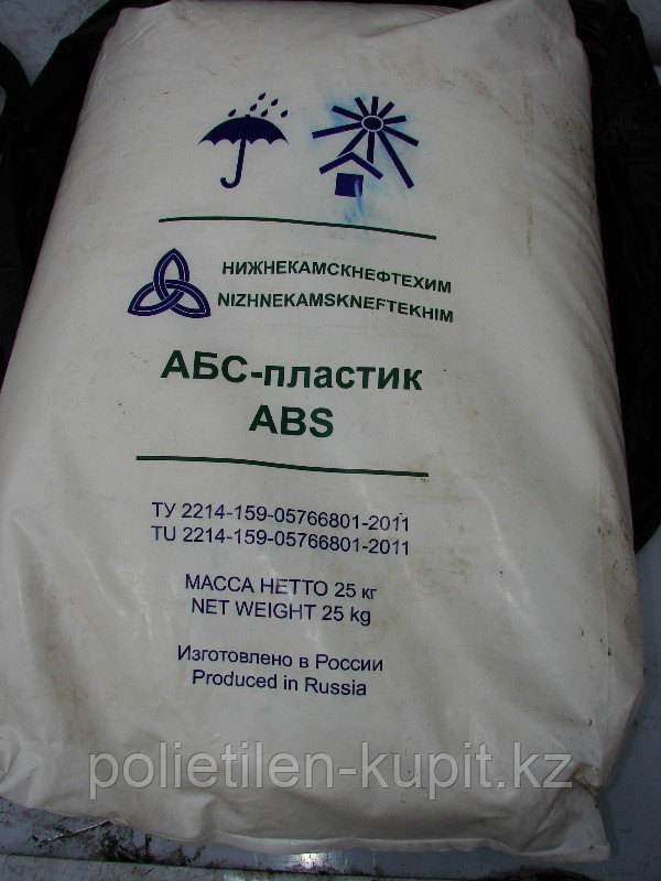 АБС пластик 1035 НижнекамскНефтехим