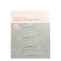 THE FACE SHOP Трафареты для бровей DAILY BEAUTY TOOLS EYEBROW DRAWING GUIDE