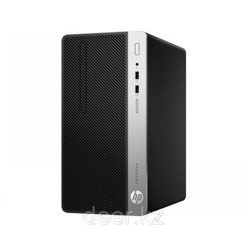 Компьютер HP 1JJ60EA ProDesk 400 G4 SFF i5-7500