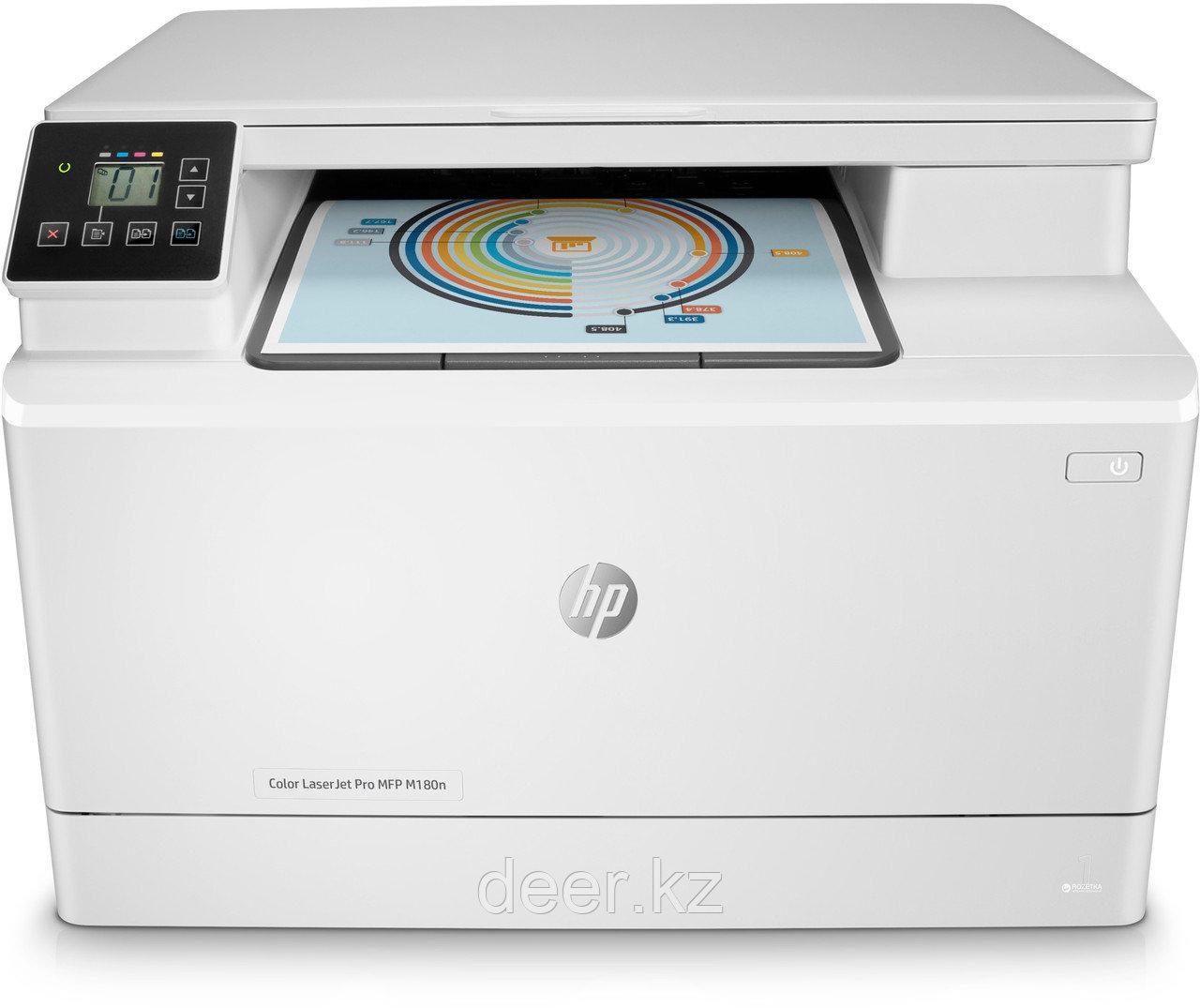 Многофункциональное устройство HP T6B70A HP Color LaserJet Pro MFP M180n (A4)