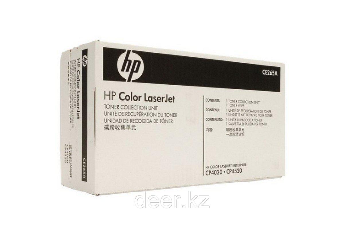 Комплект HP CE265A LaserJet CP4525/CM4540 Toner Collection Unit
