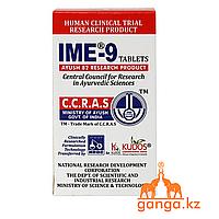 IME-9 от Сахарного диабета, 60 таб