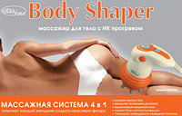 Gezatone «Body Shaper» модель AMG 120